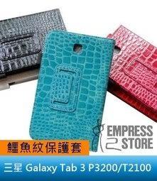 【妃航】經典 時尚 三星 Galaxy Tab 3 7.0 T211/T210 鱷魚紋 保護套 支架 相框 平板 皮套