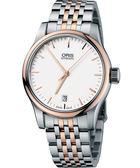 ORIS 豪利時 Classic 經典三針機械鋼帶手錶-半金/36mm 0173375784351-0781863