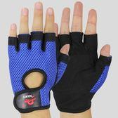健身手套 半指(可護腕)-加厚掌心通風透氣男女運動手套3色71w20[時尚巴黎]