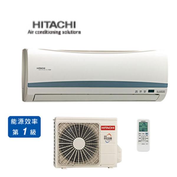 日立HITACHI  旗艦型1對1變頻冷暖空調RAS-40HK/RAC-40HK(基本安裝)