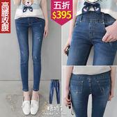 【五折價$395】糖罐子刷破刷色縮腰單寧窄管褲→深藍 預購【KK5780】