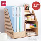 桌面書架  組合多功能文件框木質文件框桌面收納框整理框文件架桌上書架簡易 新品特賣