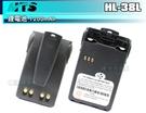 《飛翔無線》MTS HL-38L 無線電...