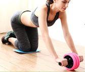 健腹輪腹肌輪運動健身器材家用女瘦腰男士馬甲線收腹訓練器『新佰數位屋』