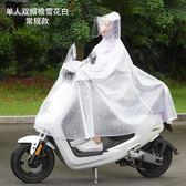 機車雨衣 電動電瓶車防暴雨雨衣女單人加大加厚自行車機車騎行雙人雨披 麥吉良品