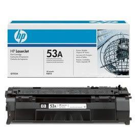 HP Q7553A 黑色原廠碳粉匣