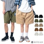 【OBIYUAN】短褲 繭型 寬鬆日系 情侶 素面工作褲 休閒褲 共5色【T9175】