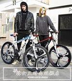 越野山地車自行車男女成人輕便公路賽車變速學生城市減震單車CY『韓女王』