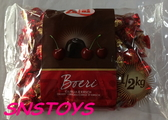 sns Zaini Boeri 義大利采霓黑巧克力(櫻桃酒味)~櫻桃酒黑巧克力 櫻桃酒夾心巧克力 500g