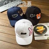 兒童帽子韓版小孩遮陽鴨舌帽男女童卡通棒球帽寶寶公主帽「七色堇」