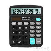計算器語音大按鍵12位學生財務會計辦公用品計算機雙電源  歐韓流行館