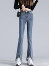 喇叭裤 黑色開叉闊腿牛仔褲女春裝年新款高腰顯瘦直筒chic微喇叭褲子 瑪麗蘇
