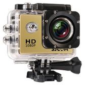 SJCAM SJ4000運動相機 運動攝像機航拍高清防水戶外DV行車記錄儀 igo CY潮流站