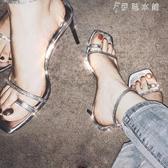 涼鞋ins超火方頭細跟一字帶扣夾腳高跟鞋銀色仙女夏 伊鞋本鋪