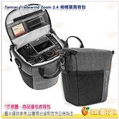 Tamrac Tradewind Zoom 2.4 美國 相機單肩背包 相機包 單眼相機 保護 單肩包 斜背包 公司貨