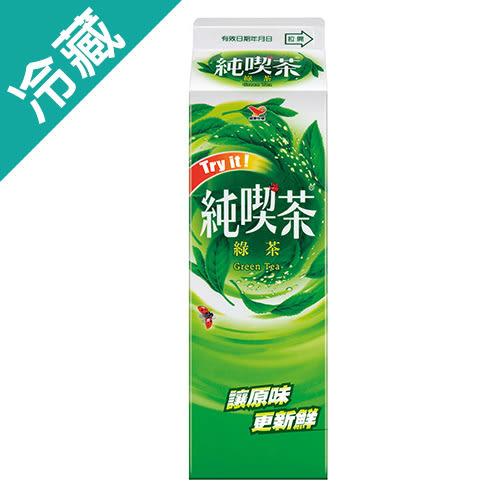 純喫茶綠茶960ML/瓶【愛買冷藏】