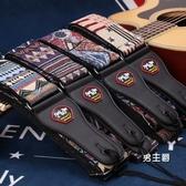 民謠吉它背帶加寬吉它帶子電吉它學生肩帶 斜跨貝斯木吉它通用 快速出貨