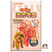 【寵物王國】活力零食-CR90雞胸軟肉條115g