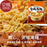【農心】韓國泡麵 安城湯麵