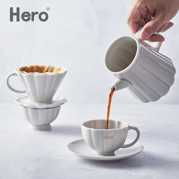 Hero花顏陶瓷咖啡1-2杯份濾杯二件組 F016-1 小清新家俬