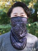 騎行面罩 秋冬保暖三角巾脖套戶外騎行頭巾男女護臉防風圍脖抓絨滑雪面罩 七色堇