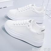小白鞋女 冬季小白鞋女爆款秋季新款秋冬白鞋棉網紅女鞋運動百搭板鞋 快速出貨