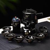 功夫茶具套裝懶人石磨全自動組合整套旋轉出水個性創意家用泡茶器 千千女鞋YXS