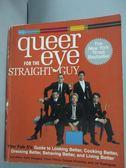 【書寶二手書T5/兩性關係_ZDH】Queer Eye For The Straight Guy_Allen, Ted