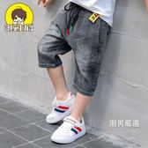 牛仔短褲2018夏季新品中大童男童短褲厚款牛仔褲七分褲夏裝正韓潮兒童褲子