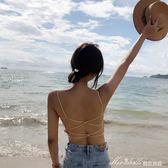 蕾絲性感交叉美背裹胸吊帶小背心無鋼圈文胸聚攏帶胸墊抹胸內衣薄     蜜拉貝爾