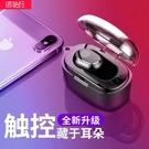 耳機 無線藍芽耳機oppo蘋果vivo手機通用頭戴式掛耳式入耳塞式超長待機單耳隱形 野外俱樂部
