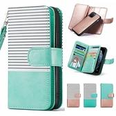 蘋果 iPhone12 Pro Max 12Pro 12Mini 條紋九插卡 手機皮套 手機殼 插卡 磁吸 皮套 保護套