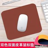 可愛女生小號筆記本滑鼠墊 韓國個性創意家用電腦辦公墊游戲訂製  深藏blue