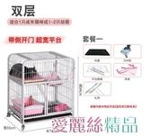 貓籠貓籠子家用室內超大自由空間貓籠別墅三層貓舍貓窩雙層小型貓咪籠LX愛麗絲精品