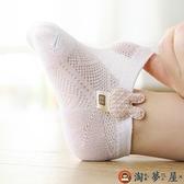 嬰兒襪子薄款純棉透氣超薄兒童冰絲短襪船襪寶寶襪【淘夢屋】