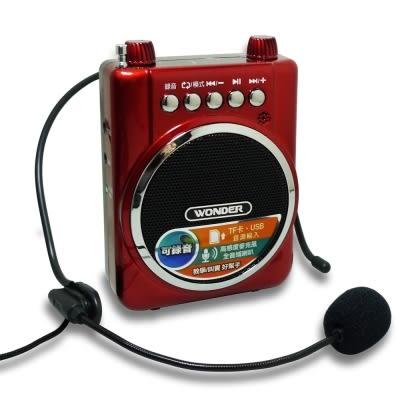 旺德多功能數位教學音響擴音機WS-P008
