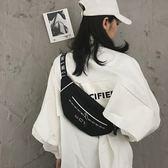 少女小挎包韓國簡約腰包街頭休閒胸包  瑪麗蓮安