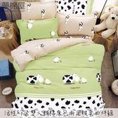 夢棉屋-活性印染雙人鋪棉床包兩用被套四件組-開心農場