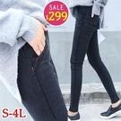 BOBO小中大尺碼【1024】中腰鬆緊紅線顯瘦窄管褲 S-4L 共2色 現貨