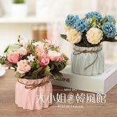 假花仿真花束玫瑰花雛菊套裝樣板房擺件客廳餐桌花藝家居盆栽擺設-大小姐韓風館