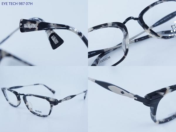 EYE TECH 987 方框 膠框 復古 眼鏡 日本製 亞洲鼻墊
