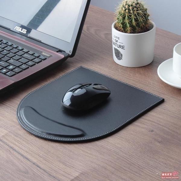 護腕滑鼠墊 加厚簡約創意PU皮革硬面護腕滑鼠墊鼠墊光標墊滑鼠墊【快速出貨】