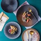 牛排餐盤家用陶瓷西餐盤意面盤餐具盤子創意菜盤碟【櫻田川島】
