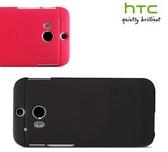 【日韓品味,超級護盾】HTC One M8 硬質保護殼、防滑硬殼、手機殼【送螢幕保護貼】