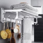 浴室置物架毛巾架免打孔太空鋁浴巾架衛浴掛件廁所壁掛架衛生間桿igoigo