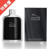JAGUAR 積架 Classic Black 黑爵 男性淡香水 100ml (73145)【娜娜香水美妝】