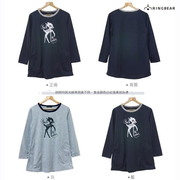 棉T--慵懶好感甜美小鹿印圖口袋素色長袖圓領長版上衣(灰.藍XL-5L)-A220眼圈熊中大尺碼