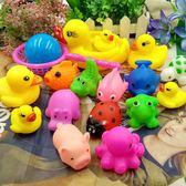 嬰兒玩具寶寶游泳洗澡鴨子小黃鴨戲水鴨兒童洗澡玩具捏捏叫小鴨子【店慶滿月好康八折】