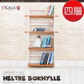 JP Kagu嚴選 北歐DIY實木書架/置物架-四層