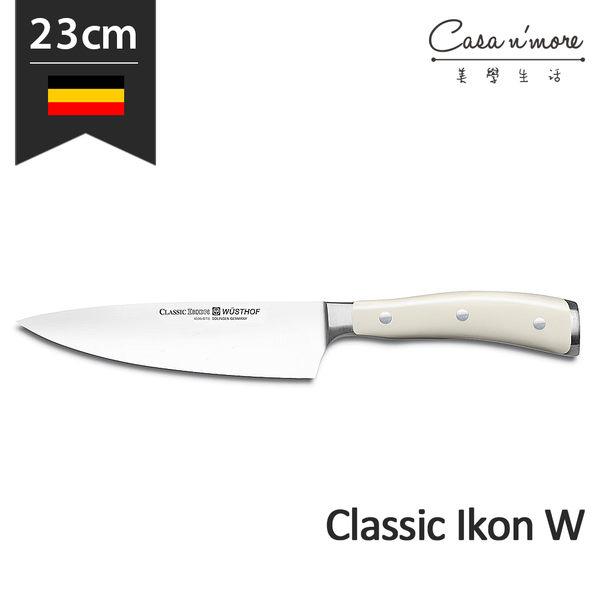 Wusthof 三叉牌 Classic Ikon W 料理刀 全能刀 主廚刀 23cm 德國製